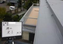 H様邸屋上:セメント塗膜・防水及び重歩行用保護シート工法